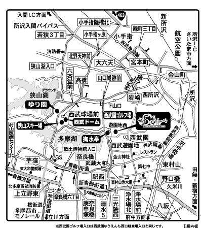 広域アクセス地図